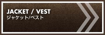 JACKET/VEST ジャケット/ベスト
