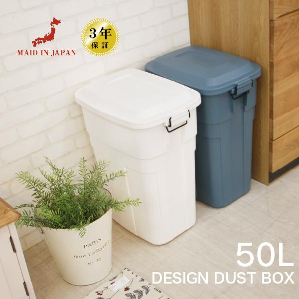 ごみ箱 やわらかい 日本製