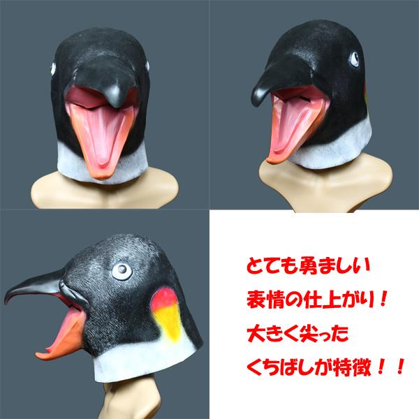 面对动物动物头饰企鹅动物面具掩盖万圣节