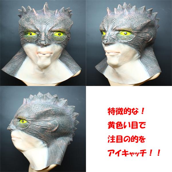 面具妖怪魔鬼动物蜥蜴的爬行动物鬣蜥壁虎超人幻影