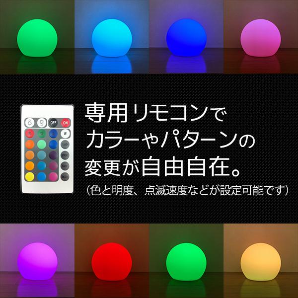 防水型インテリア ライト ボール型 20