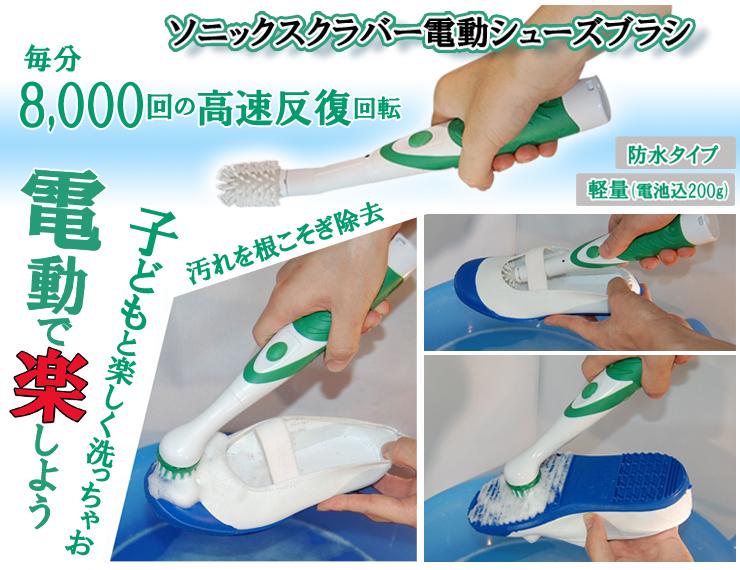 靴 洗い 方 上 靴の汚れを洗うと浮き出るシミをどうにかしたい!洗い方と乾燥方法は?