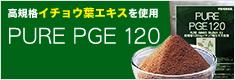 PUREPGE120