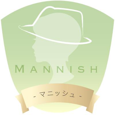 マニッシュ