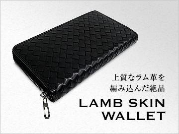 LAMB SKIN WALLET