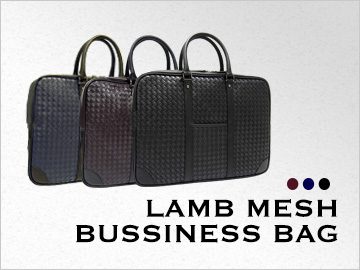 LAMB MESH BUSSINESS BAG