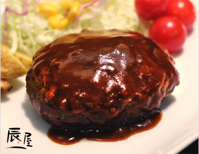 神戸牛 ハンバーグ 牛肉 和牛