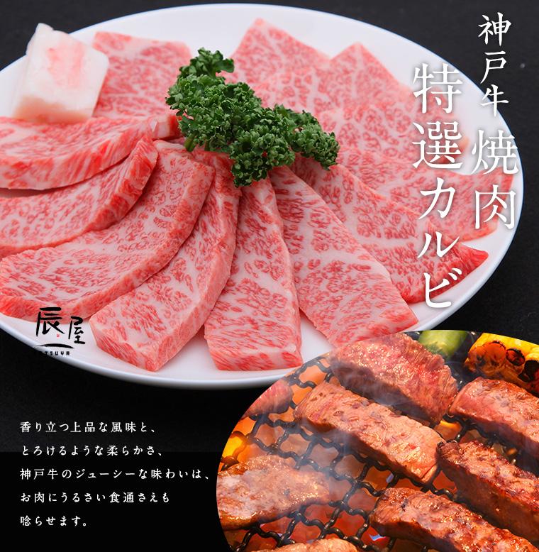日本神户牛肉餐厅_神户牛肉烤肉特色菜排骨 500g