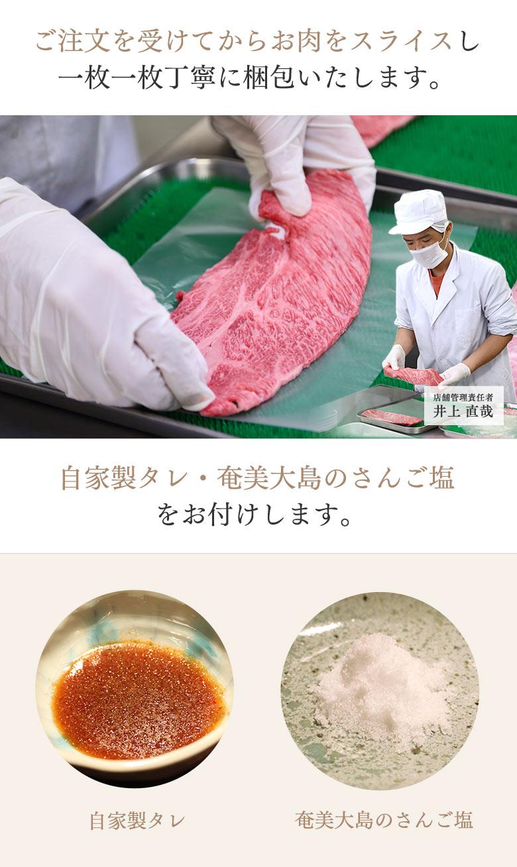 神戸牛の取り扱い