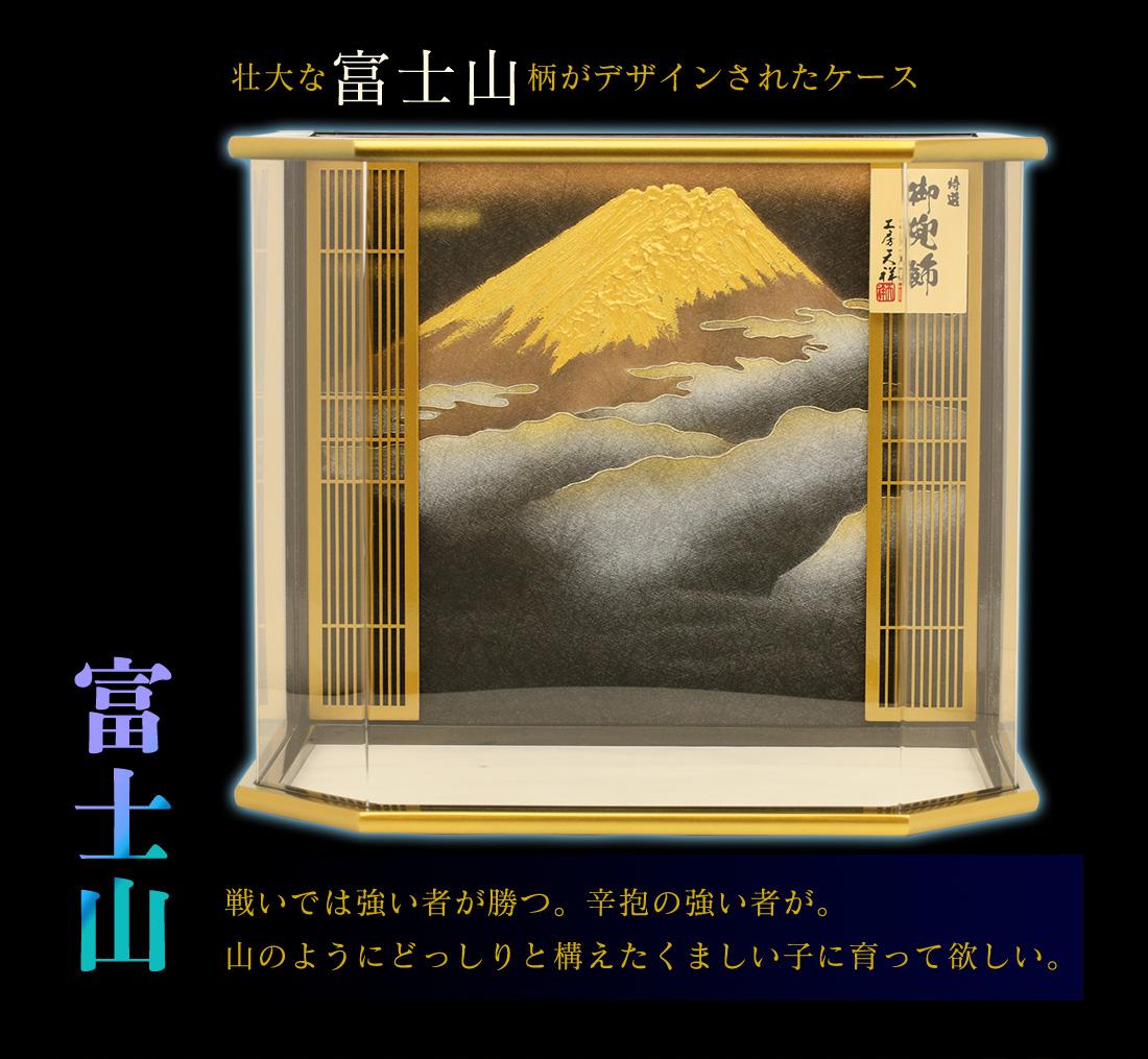 壮大な富士山柄がデザインされたケース