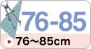 76〜85cm お雛様