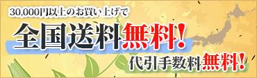 muryo_bnr.jpg