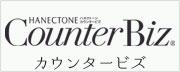 Counterbiz