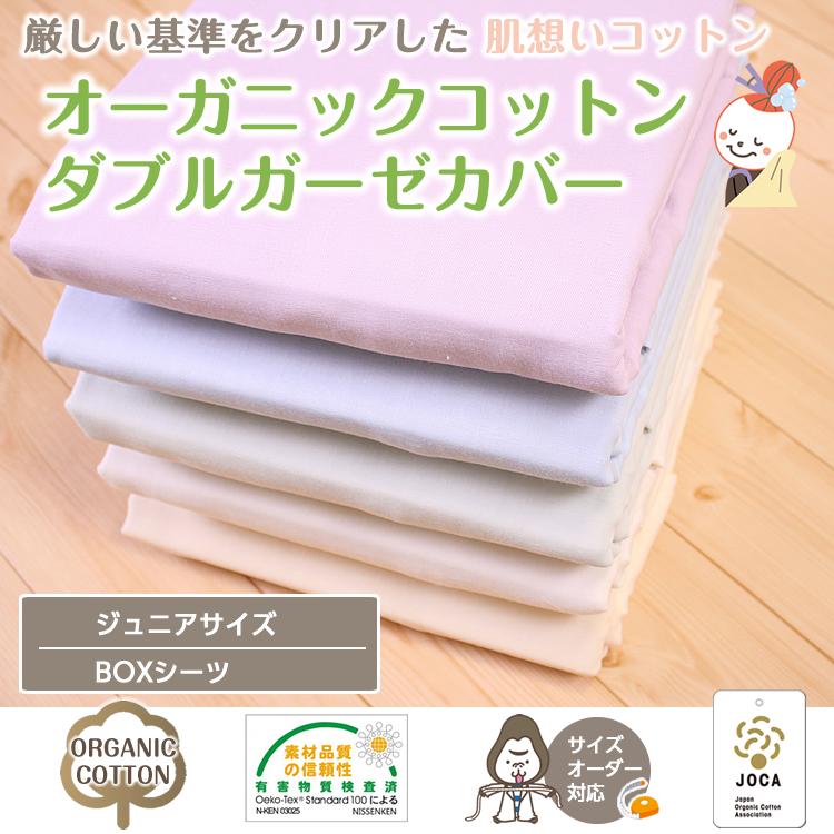 綿100%の布団カバーだから大人気の布団カバー/ふとんカバー