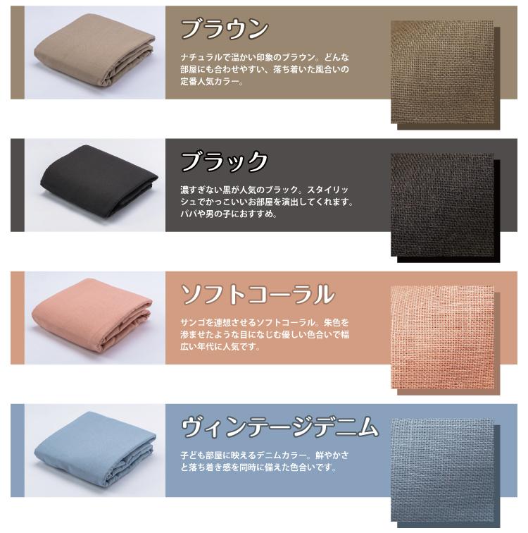 こどものふとんは青やピンクや茶色が人気のカラー