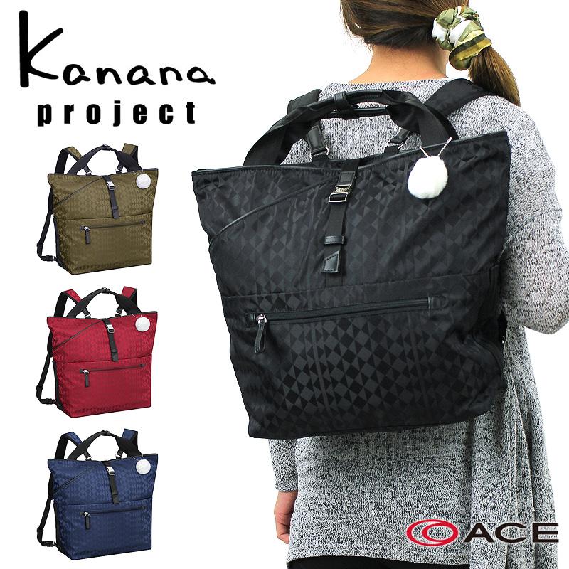 Kanana project カナナプロジェクト カナナモノグラム リュックサック