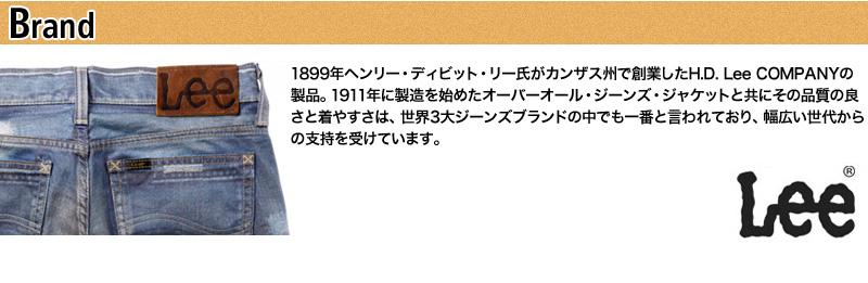 Lee(リー) million(ミリオン) スクエアリュック 320-4810