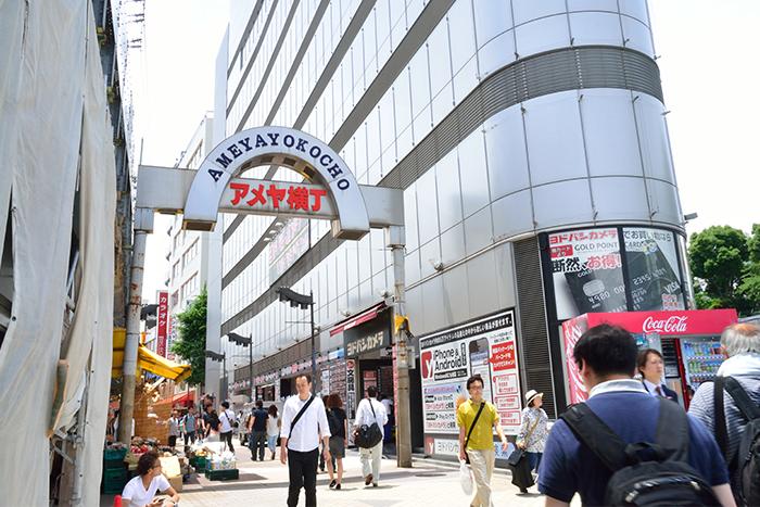 アメ横入り口(JR上野駅側)