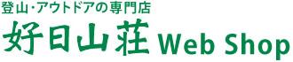 �л����ʤȥ����ȥɥ�������Ź ������ Web Shop
