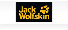 ジャックウルフスキン(Jack Wolfskin)