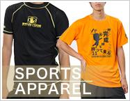 スポーツアパレル