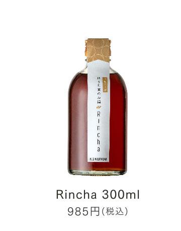 Rincha ほうじ茶のお酒 300ml