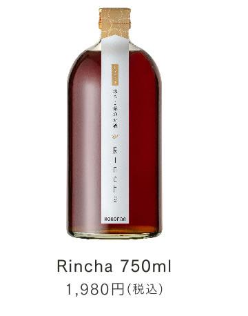 Rincha ほうじ茶のお酒 500ml