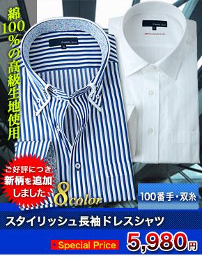大きいサイズのコットンシャツ