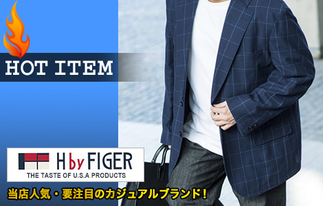 H by FIGER