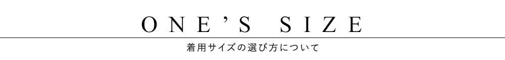 midashiline-size-mark.jpg