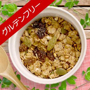 玄米グラノーラ(250g×2)
