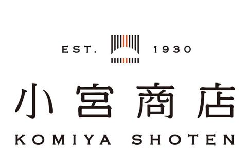小宮商店 KOMIYA SHOTEN