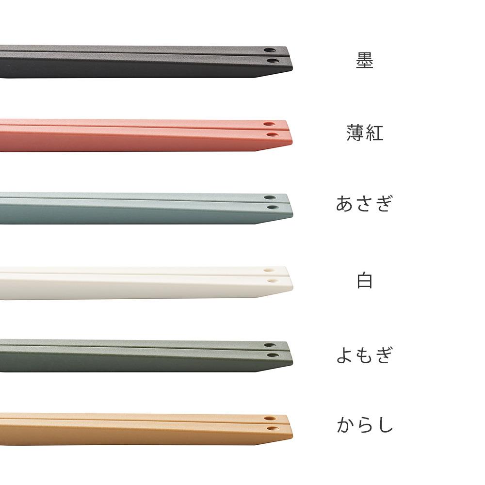 うきはし はし 先 浮く しょさ 日本製 カラフル