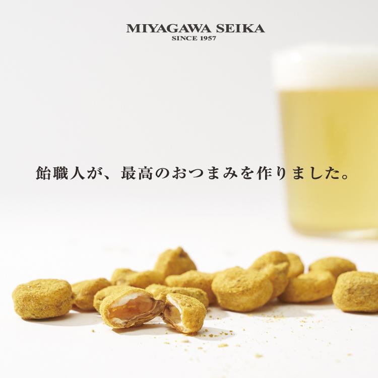 カリージャイアントコーン 宮川製菓
