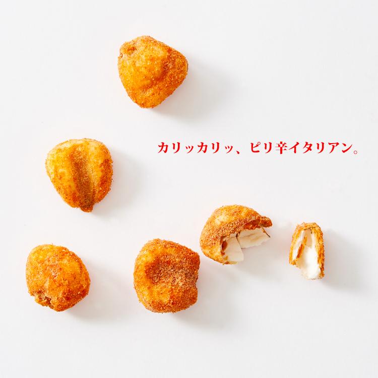 トマト ジャイアントコーン つまみ 宮川製菓(みやがわせいか ミヤガワセイカ) イタリアン お菓子