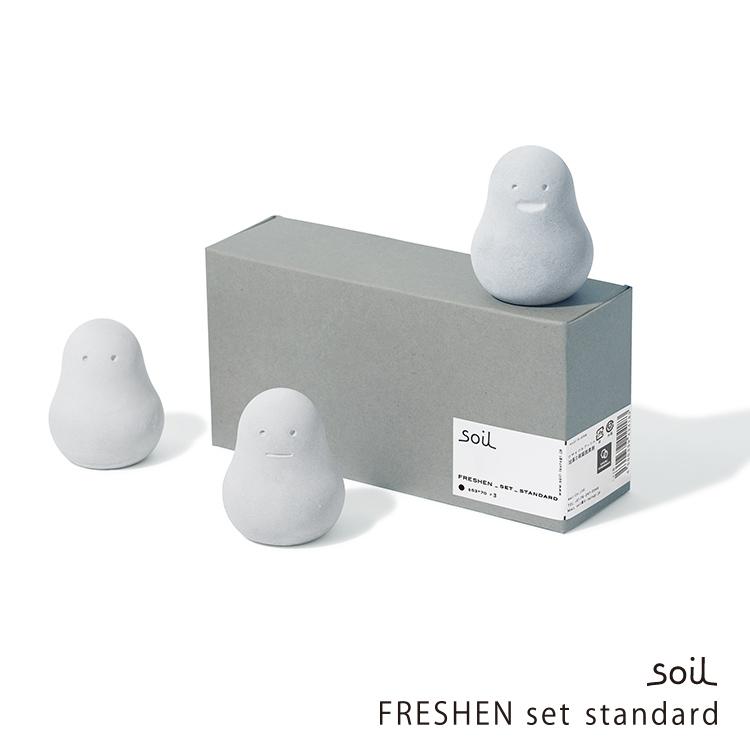soil ソイル 珪藻土 脱臭 下駄箱 リサイクルアッシュ 炭