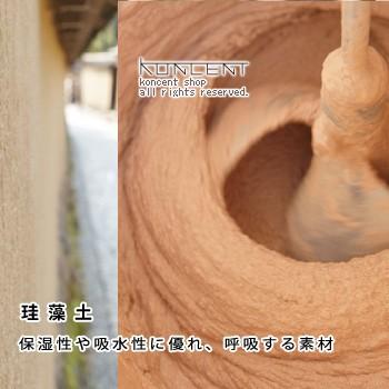 soil 珪藻土