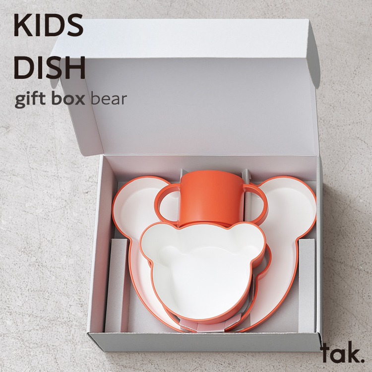 +d KIDS DISH plate bear