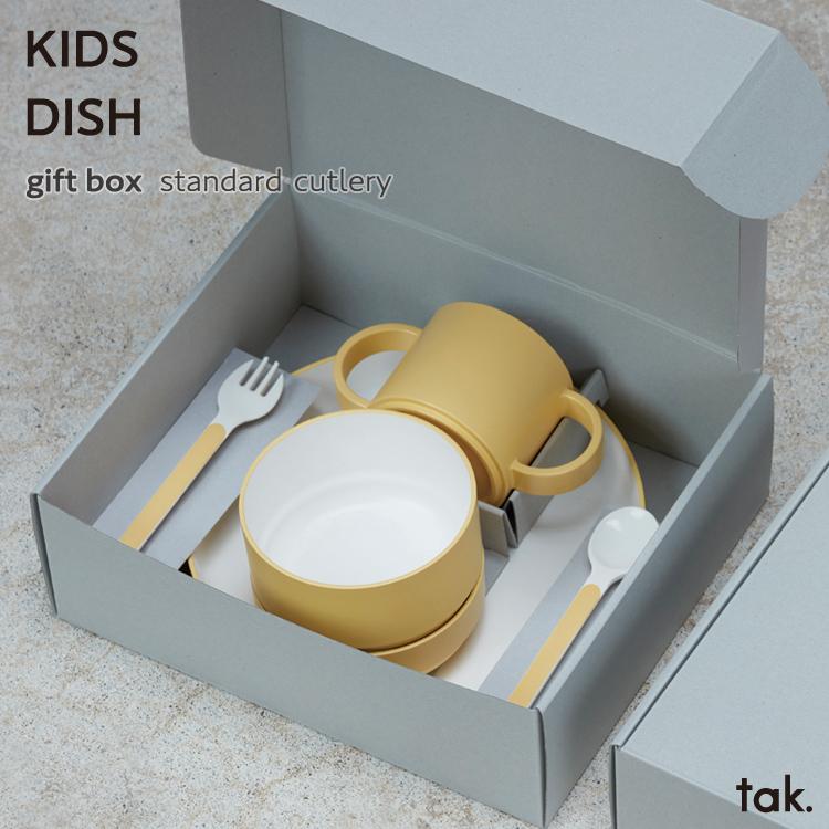 https://www.rakuten.ne.jp/gold/koncent/00detail/tak/giftbox/gbox-st-cutl/giftbox-st-cut00.jpg