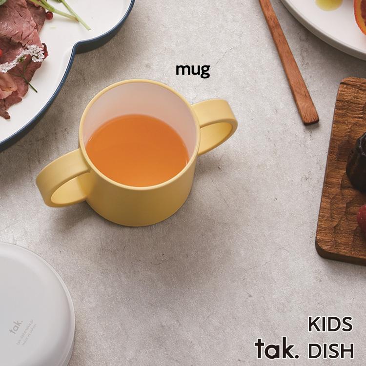 tak フードウェア タック たっく マグ 子供用食器 キッズ 近代漆器 きっずでぃっしゅ まぐ スタンダード こっぷ コップ マグ 子供