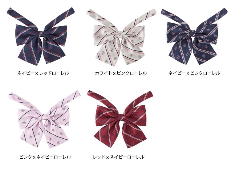这款蝴蝶结可搭配在衬衫衣领或者