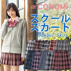 Skirt_top1