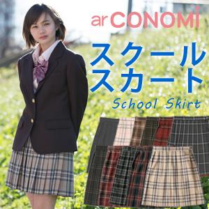 Skirt_top2