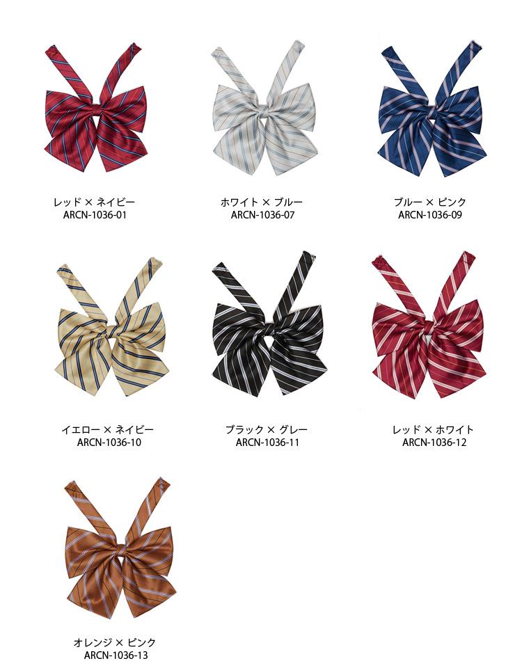 女生统一丝带均匀丝带红色的小学校领带统一丝带复选