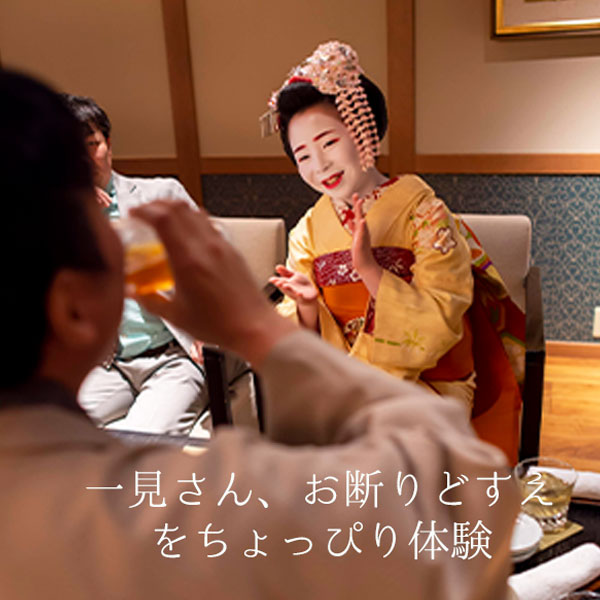 先斗町の老舗お茶屋さんのバーでナッツとお酒と舞妓はん