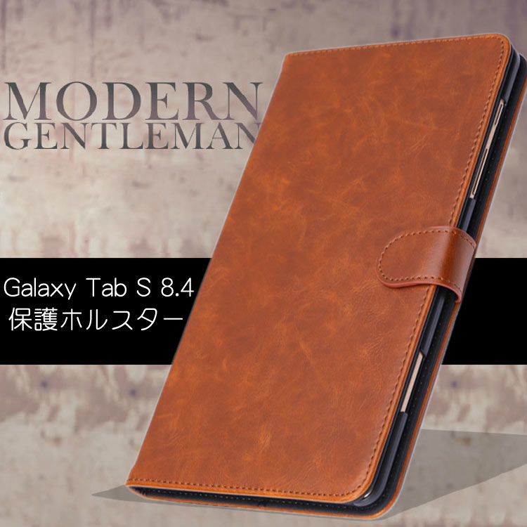 samsung GALAXY Tab S 8.4  レザーカバー
