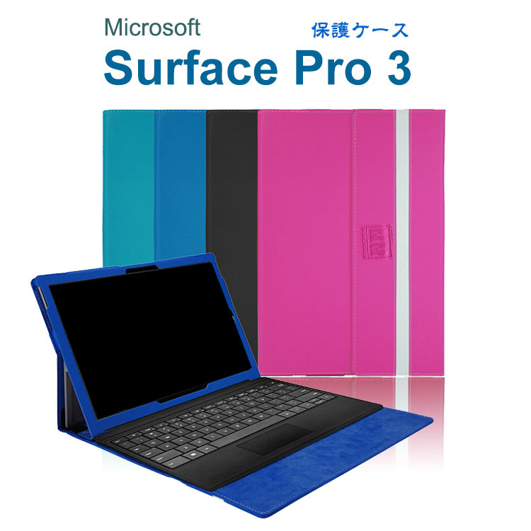 Surface Pro 3 �쥶��������