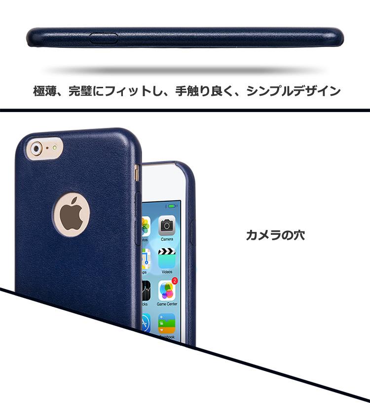 スマホアクセサリー アイフォン6  背面ケース
