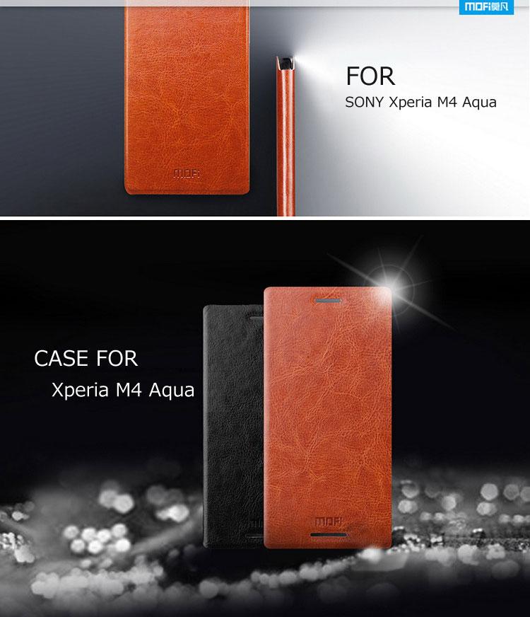スマホアクセサリー Xperia M4 Aqua ブックカバーケース