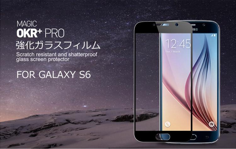 galaxy S6 ���� ���饹�ե����